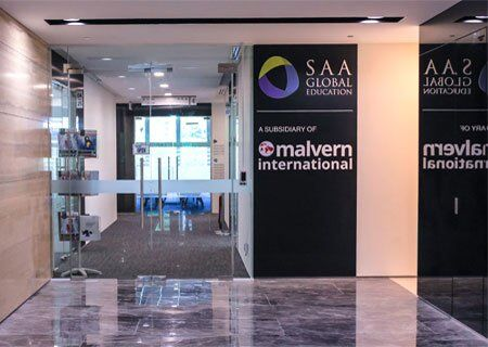 saa global education main door
